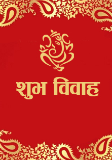 Invitaion Card Printing in Nepal
